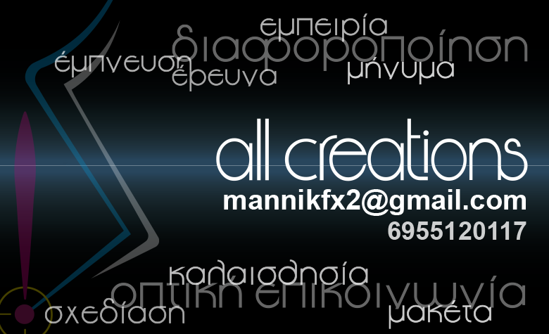 banner-all-creations